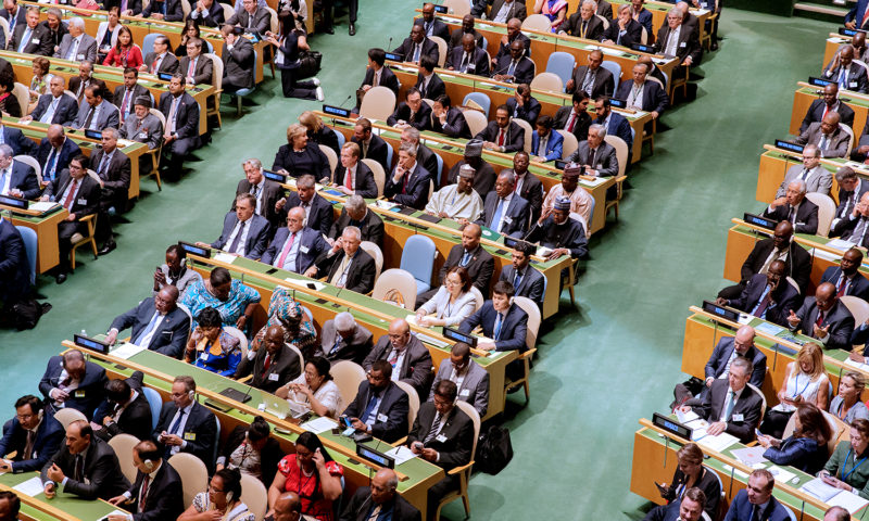 PRESIDENT BUHARI PARTICIATE AT OPENING SESSION OF THE UNGA72. SEPT 19 2017